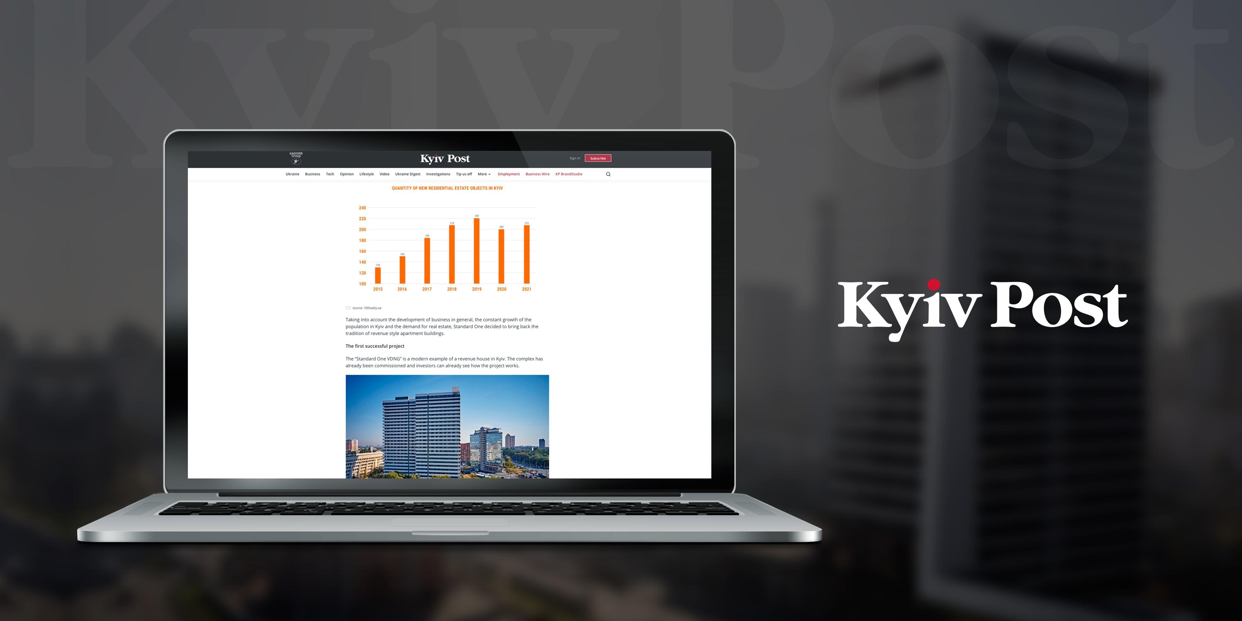 "Revival of ""revenue houses"" in Kyiv"