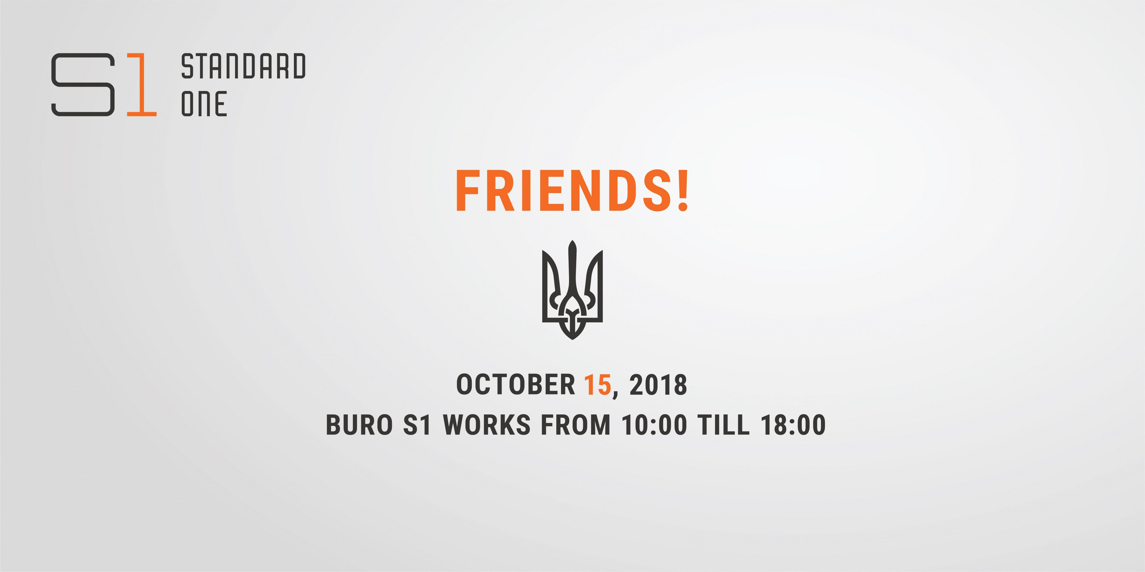 Changes in working schedule 15.10